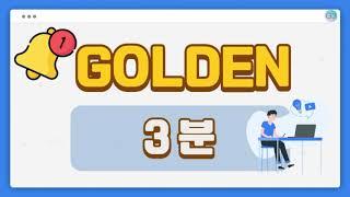 [전북대학교 의예과 의료봉사20] 7.치아미백 민간요법