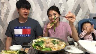 |TẬP 507| CHO ANH BA ĐÔNG ĂN THỬ LẨU MĂNG GÀ HẦM SẢ CHUA CAY,CHICKEN SOUP MUKBANG EATING SHOW