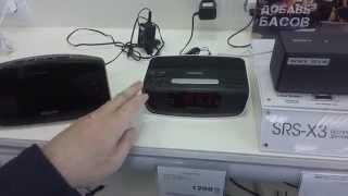 Радиобудильник Philips AJ 3123