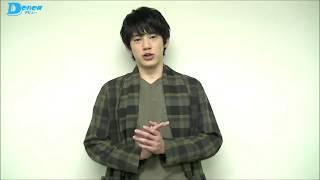 2018年2月24日(土)公開の映画『花は咲くか』で主演を務める若手俳優・...