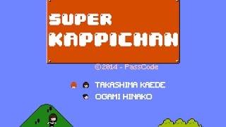 EPISODE 3にようこそ!! (かっぴファンの動画です) @PassCode_kaede http...