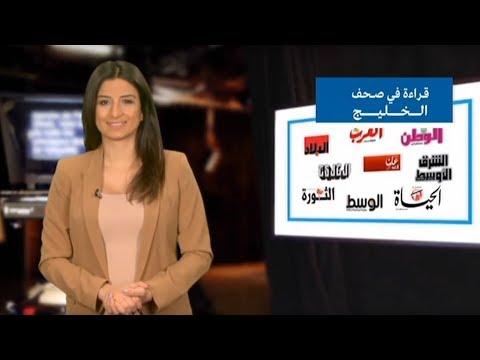 أكثر من 600 موقع الكتروني تعرضوا للاختراق العام الماضي في السعودية  - نشر قبل 52 دقيقة