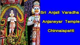 Sri Anjali Varadha Anjaneyar Temple, Chinnalapatti | பழ அலங்காரம் | Britain Tamil Bhakthi
