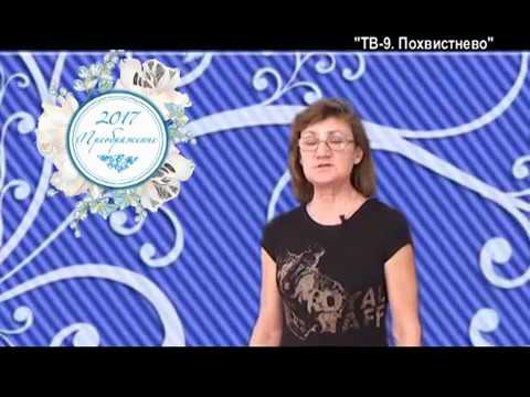 Астраханские новости на канале россия