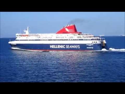 Νήσος Μύκονος προσπερνά το Διαγόρας (Nissos Mykonos Vs Diagoras)