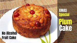 বড়দিনের প্লাম কেক / Plum Cake / Eggless Fruit Cake / Pressure Cooker Bake / No Alcohol / Recipe #106