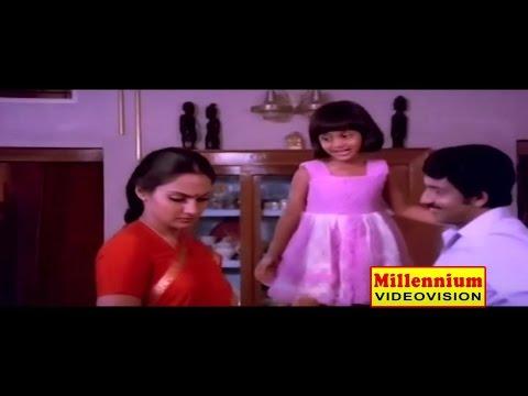 Malayalam Movie Song   Pinakkamenthe   Oru Kudakeezhil   Malayalam Film Song