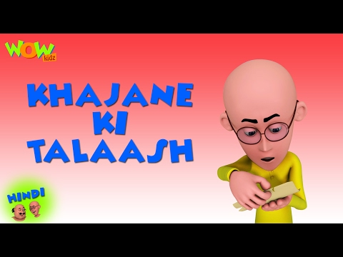 Khajane Ki Talash - Motu Patlu in Hindi - 3D Animation Cartoon for Kids HD -As seen on  Nickelodeon thumbnail