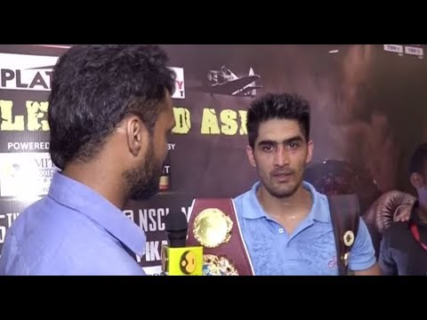 Vijender Singh First Reaction after winning ninth straight bout (WION Sports)