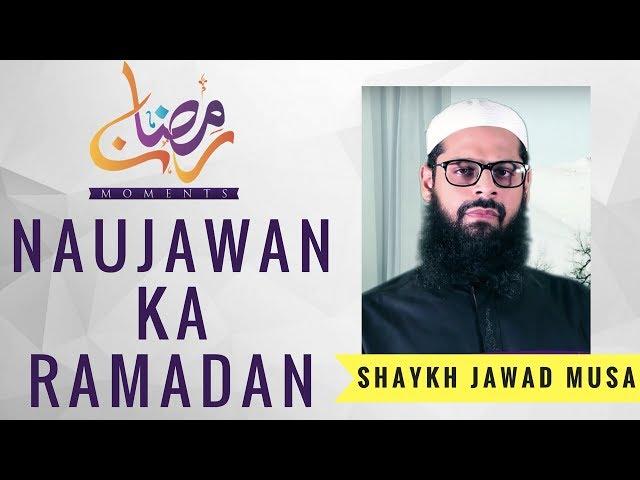 Naujawan ka Ramadan ┇Ramadan Moments┇Burooj Institute┇ᴴᴰ