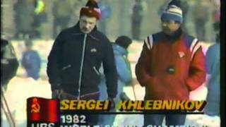 1984 Winter Olympics - Men