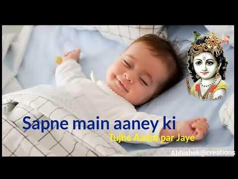 Presenting a new bhajan WhatsApp status