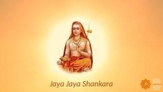 Shankara Jayanthi - Unione Induista Italiana