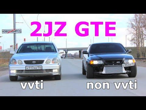 Toyota Aristo 2JZ GTE Vvti Vs Toyota Chaser 2JZ GTE Non Vvti от Supra