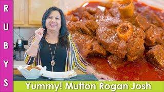 Mutton Rogan Josh Super Tasty Goat Salan Recipe in Urdu Hindi  - RKK