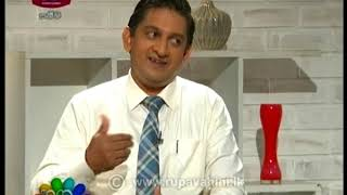 Nugasewana Tuesday | 2020-05-19 | Dengue prevention | Rupavahini Thumbnail
