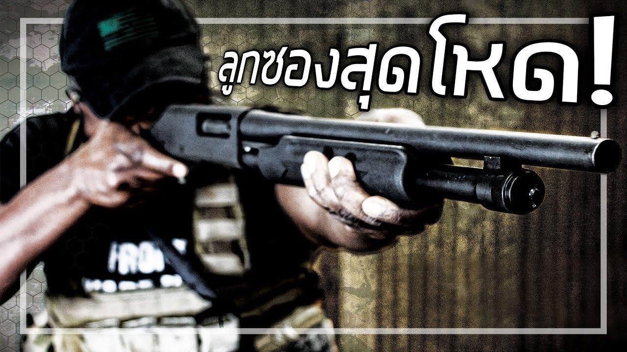 🎮 ROS : ปืนสุดโหดที่ใครๆก็ไม่อยากเจอ!!!