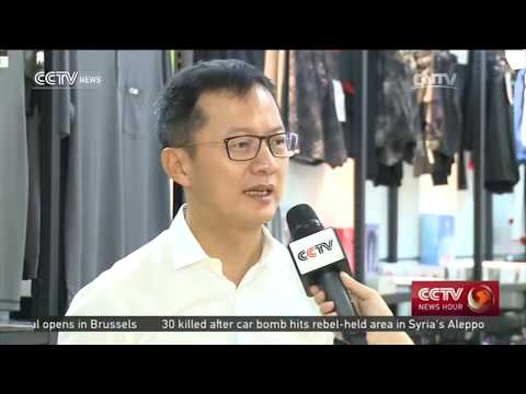 CCTV Interview at Liz Fashion Industry Limited