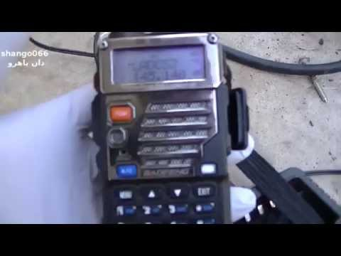 Baofeng VHF UHF HT Radio Overview Review