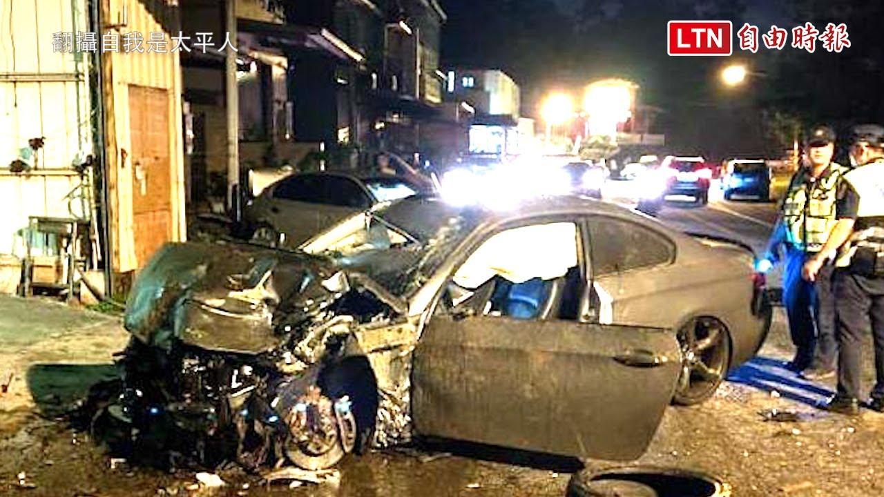 BMW彎道失控撞3車6工廠宛如轟炸 2男僅肢體挫傷(翻攝自我是太平人/警方提供)