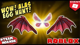 New Roblox Egg Hunt Event 2019: Date and Wings