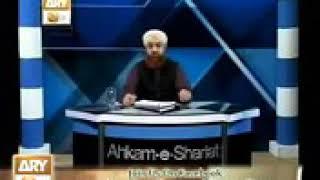 Shabe Baraat mein Maafi k Messages ki Haqeeqat - Mufti Akmal...YouTube