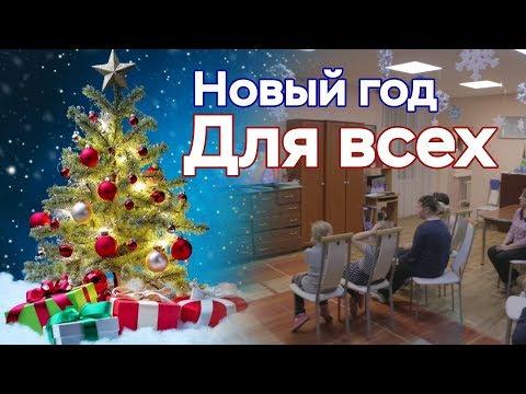 Новогодние эмоции детям! Счастье в каждый дом! | Сергиев Посад