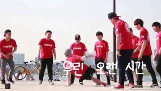 Power To The People - IOF Crew Korea