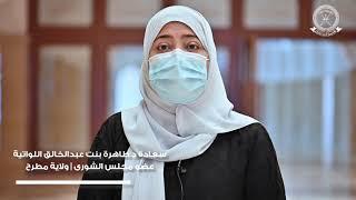 ٦٥ ألف باحث عن عمل بنهاية يونيو ٢٠٢٠م، وآلاف الفرص لاستيعابهم وفق دراسة ل #مجلس_الشورى