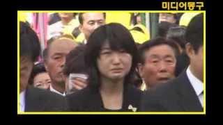 노무현 대통령 서거, 따님의 오열