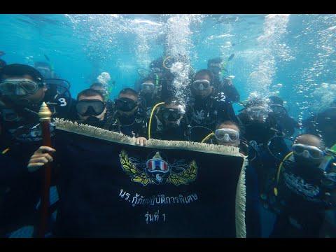 ฝึกหลักสูตร กู้ภัยปฏิบัติการพิเศษ วันที่ห้า (Sawang Special Rescue : SSR)