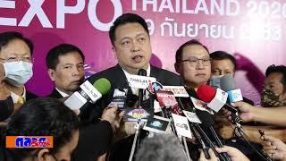 กระทรวงแรงงาน จัดงาน Job Expo Thailand 2020 มหกรรมการจัดหางานครั้งยิ่งใหญ่ พบงานทั่วประเทศกว่า 1 ล