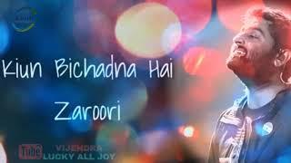 Bekhayali LyricsFromKabir Singh[Arijit Singh lyrics] song download mp3 Ringtone