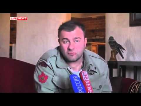 Пореченков   «Я самый главный террорист»31 10 Донецк Украина Донбасс