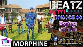 TV 1 | BEATZ | EP 08 | MORPHINE | 29-12-17 (FULL VIDEO) Thumbnail