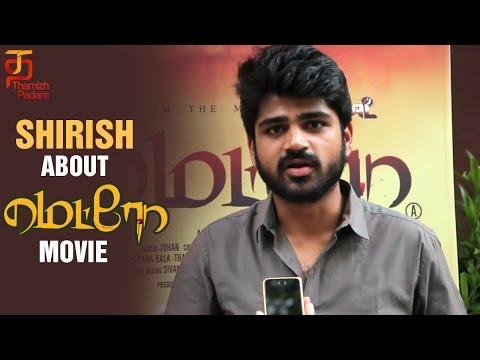 Shirish about Bobby Simha & Metro Tamil Movie | Exclusive Interview | Maaya