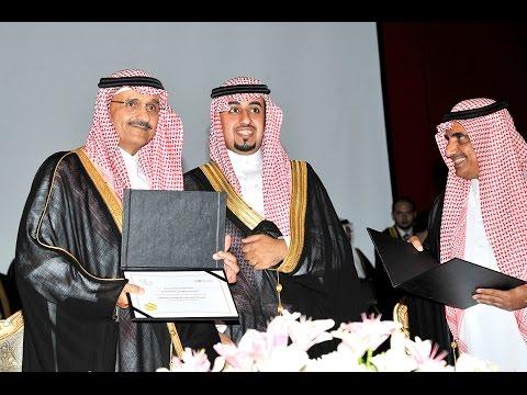 حفل تخرج جامعة اليمامة الدفعة الخامسة 2013 Al Yamamah University graduation ceremony