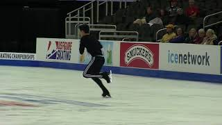 Practice Archives: Nathan Chen FS Practice at 2017 United States Figure Skating Championships