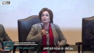 بالفيديو| جيهان السادات: كنت بجمع تبرعات للإخوان المسلمين