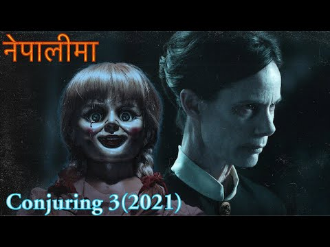Conjuring-3 Horror Movie Explained in Nepali (भूत चलचित्र नेपालीमा व्याख्या गरियो)