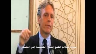 رحلتي إلى الإسلام (د. جيفري لانج) Dr.Jeffrey Lang