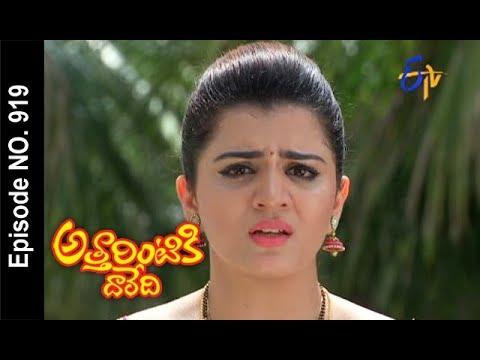 Attarintiki Daredi | 16th October 2017| Full Episode No 919 | ETV Telugu