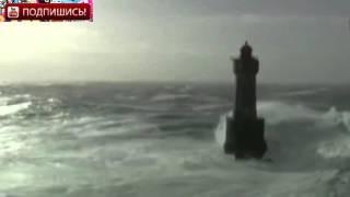 Шторм на море! Волны, маяк(, 2016-03-23T16:49:58.000Z)