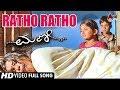 Mani | Ratho Ratho | Kannada Video Song | Mayur Patel | Radhika Kumaraswamy | Music : Raja | Kannada
