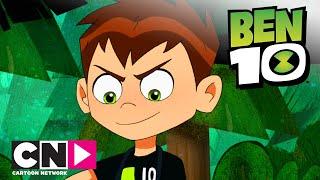 Бен 10 | Дублирующие злодеи | Cartoon Network