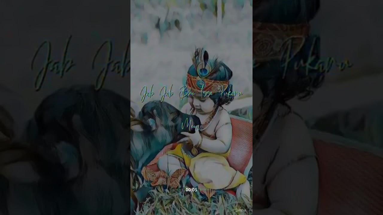 Download mera shyam ajata mere samne  best status    ❤️