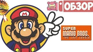 обзор Super Mario Bros.: The Lost Levels для Nintendo Switch
