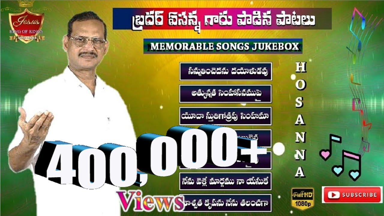 Bro Yesanna Songs | yesanna telugu christian songs | hosanna ministries songs | Jukebox | Part 5