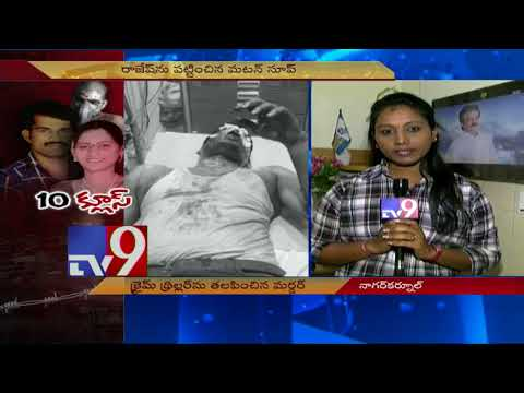 Sudhakar Reddy murder || Police unlocks mystery - TV9 Today