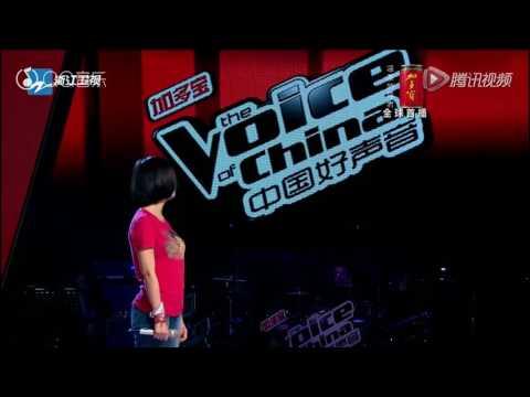 The Voice Of China top 20 姚贝娜(Bella)-也许明天(maybe tomorrow)